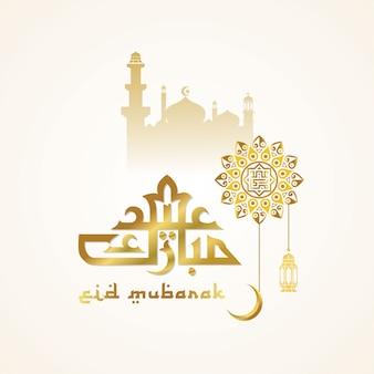Eid mubarak kalligraphie bedeutet frohe festtage mit hellem türkisfarbenem blumenmuster