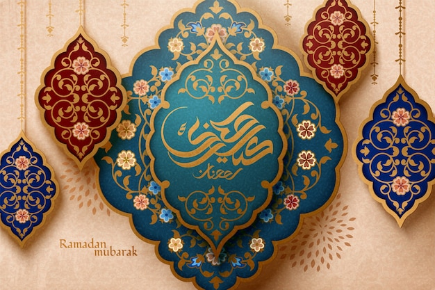 Eid mubarak kalligraphie bedeutet schönen urlaub auf arabesken hängenden laternen