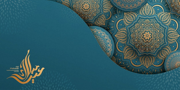 Eid mubarak kalligraphie bedeutet schönen urlaub mit dunklen türkisfarbenen blumenmustern