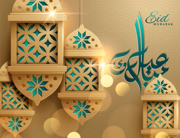 Eid mubarak kalligraphie mit exquisiten laternen im papierschnitt auf goldenem hintergrund