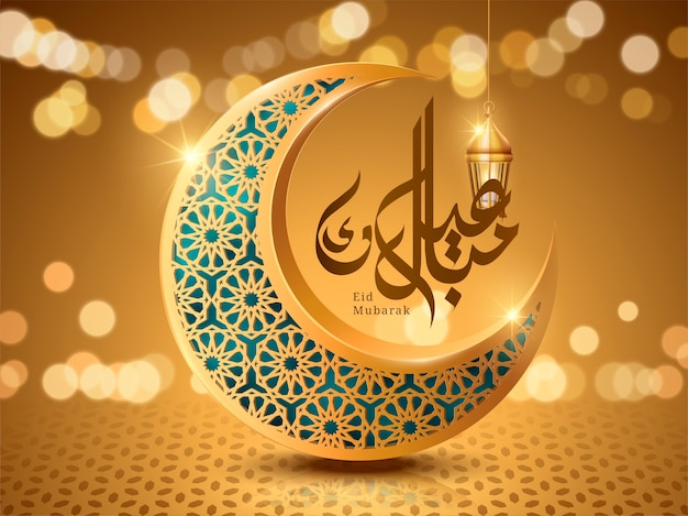 Eid mubarak kalligraphie mit hohlem gravurmond auf goldenem bokehhintergrund