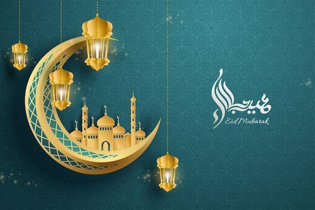 Eid mubarak kalligraphie mit moschee auf mond