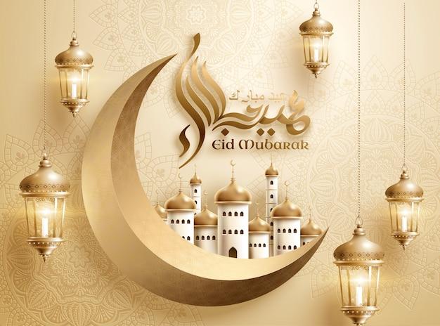 Eid mubarak kalligraphie mit moschee nach halbmond, arabische begriffe, was einen schönen urlaub bedeutet