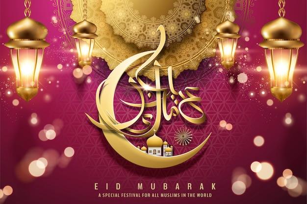 Eid mubarak kalligraphiedesign