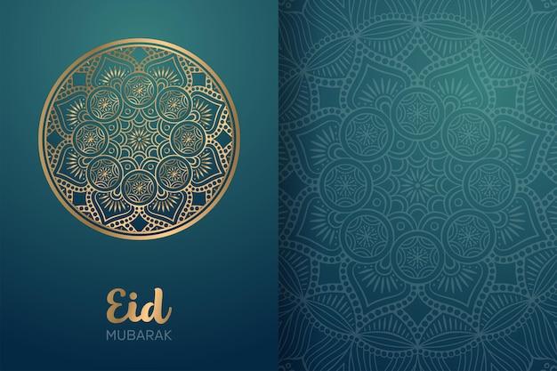Eid mubarak karte mit mandala ornament.