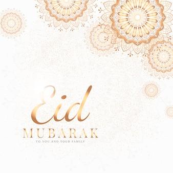 Eid mubarak karte mit mandalamusterhintergrund