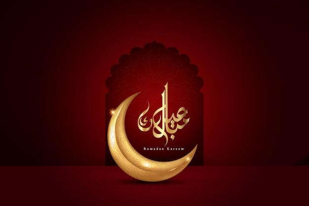 Eid mubarak konzept islamisches design halbmond und arabische kalligraphie premium-vektor