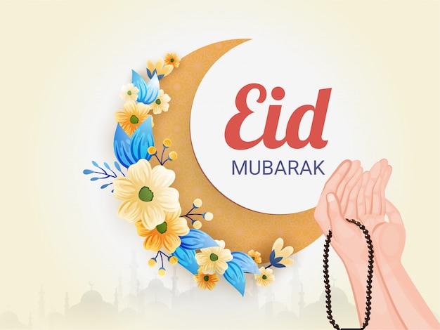 Eid mubarak-konzept.