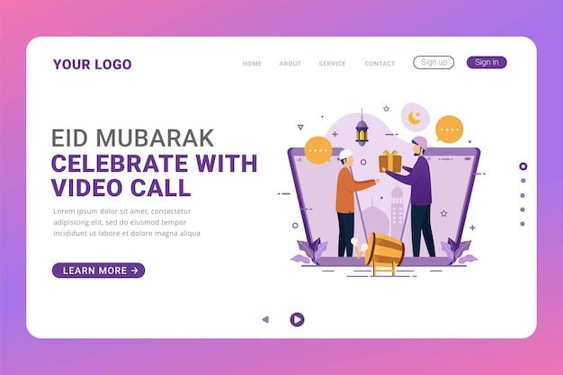 Eid mubarak landing page