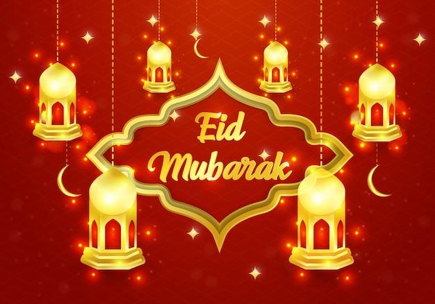 Eid mubarak luxuriöses dekoratives festliches kastanienbraunes vektorhintergrunddesign