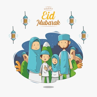 Eid mubarak mit handgezeichneter islamischer illustration