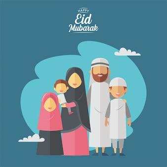 Eid mubarak mit islamischer illustration