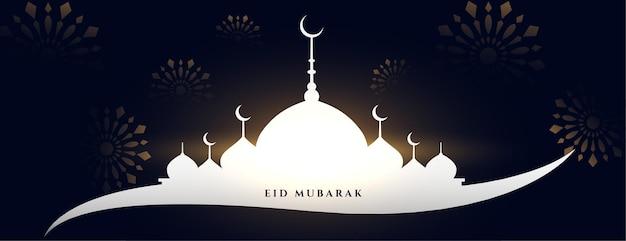 Eid mubarak moschee gruß banner design Kostenlosen Vektoren