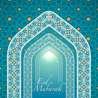 Eid mubarak mosque interior mit arabischem muster