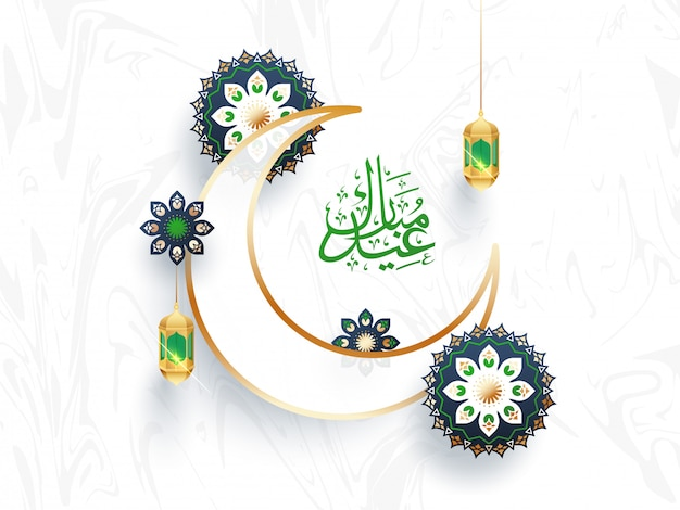 Eid mubarak-plakat oder fahnendesign mit halbmond, mandala