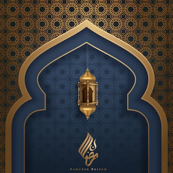 Eid mubarak ramadan illustration