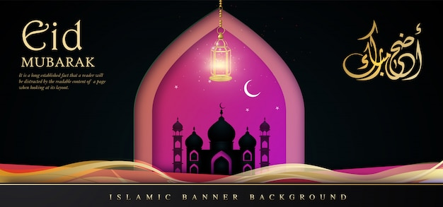 Eid mubarak royal luxus pink banner