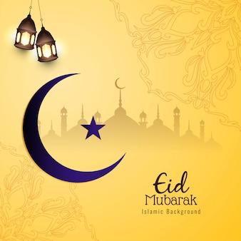 Eid mubarak schöner gelber religiöser hintergrund