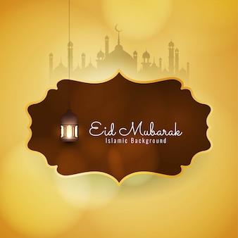 Eid mubarak schöner religiöser heller hintergrund