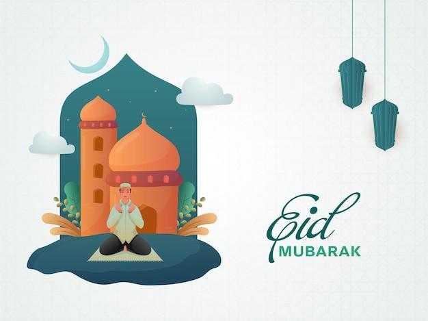 Eid mubarak schriftart mit muslimischem mann, der gebet und moscheeillustration anbietet