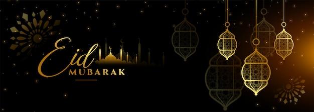 Eid mubarak schwarz und gold festival banner design
