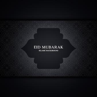 Eid mubarak schwarze hintergrundschablone