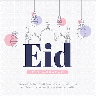 Eid mubarak text mit schwarzer linie kunst moschee und hängenden laternen verziert