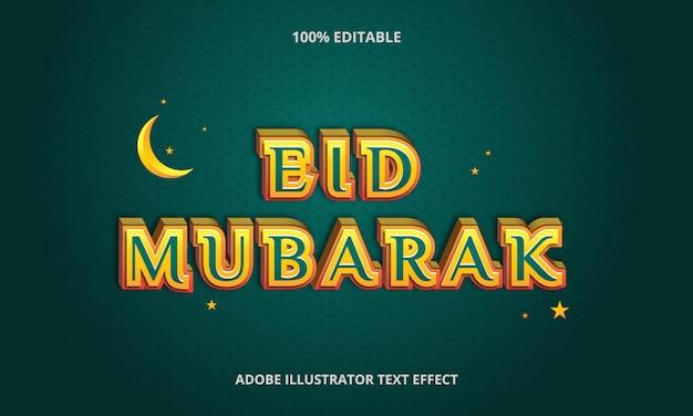 Eid mubarak texteffekt