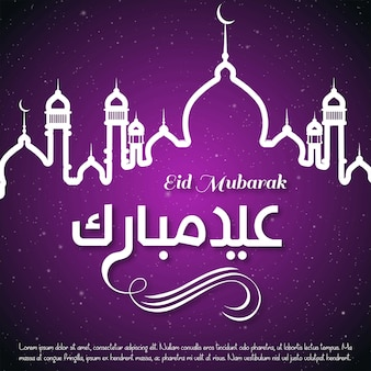 Eid mubarak typografisch mit dunklem hintergrund