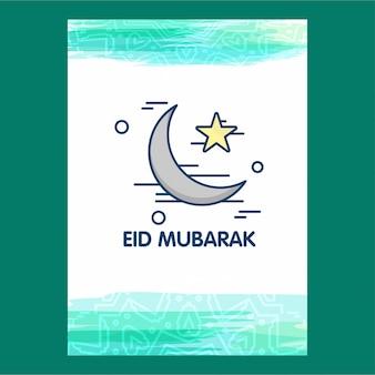 Eid mubarak typografisch mit kreativem design