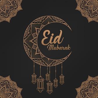 Eid mubarak und mandala golden arabesque