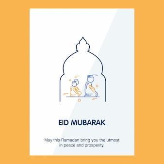 Eid mubarak vektor hintergrund