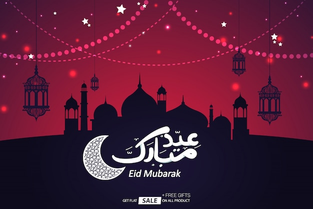 Eid mubarak verkaufsfahne