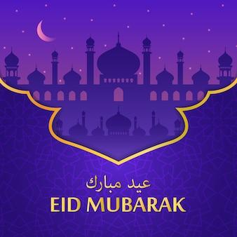 Eid mubarak-verzierungsmoschee islamische grußkartenschablone