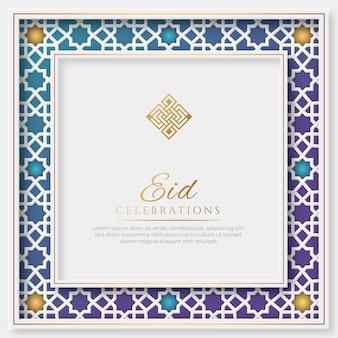 Eid mubarak weißer und blauer islamischer luxushintergrund mit dekorativem ornamentrahmen