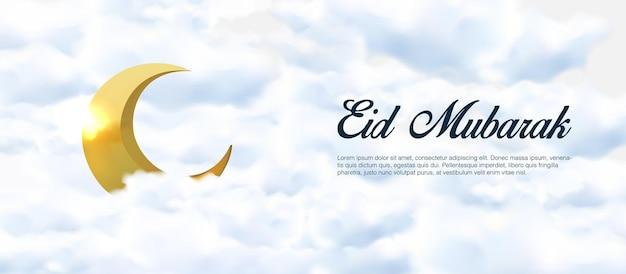 Eid mubarak werbebanner vorlage design