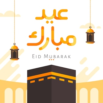 Eid mubaraka kalligraphie hintergrund mit kaaba illustration und hängenden laternenverzierungen
