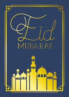 Eid mubaray-rahmen mit goldenem gebäude der moschee