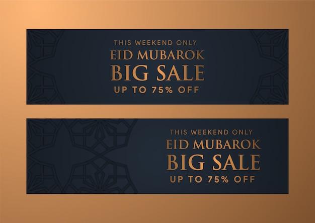 Eid mubarok-verkaufsangebot-fahnenschablonendesign. eid mubarak feier