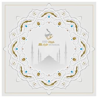 Eid sagte mubarak grußkarte islamisches blumenmusterdesign mit arabischer kalligraphie