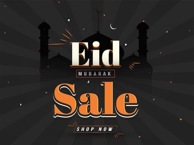 Eid super sale banner vorlage