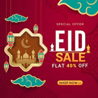 Eid verkauf banner vorlage