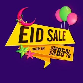 Eid verkauf papier banner oder tag design verziert mit rosa halbmond, sterne und fliegenden ballons, muslim community festivals konzept.