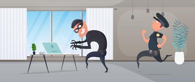 Ein einbrecher stiehlt einen laptop im haus. ein polizist nimmt einen räuber fest. sicherheitskonzept, schutz personenbezogener daten. vektor.