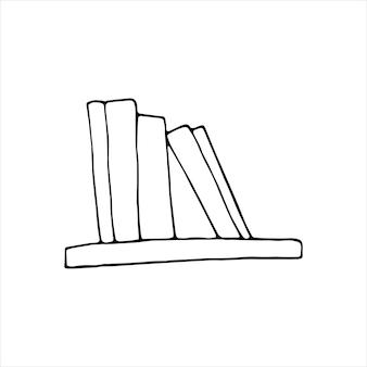 Ein handgezeichnetes buch. doodle-vektor-illustration im süßen skandinavischen stil. isoliert auf weißem hintergrund