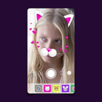 Ein instagram-filter