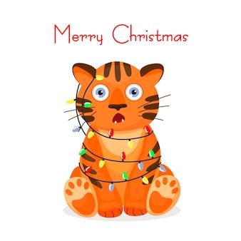 Ein katzentiger hat sich in weihnachtslaternen verheddert. zeichentrickfigur. postkarte für das neue jahr.