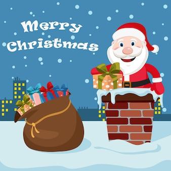 Ein kleines mädchen umarmt einen teddybär nahe dem weihnachtsbaum mit geschenken auf einem weißen hintergrund.