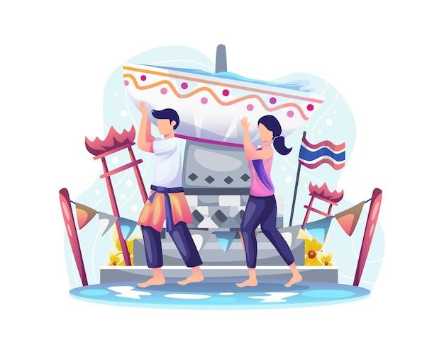 Ein paar trägt eine mit wasser gefüllte schüssel, um das songkran-festival zu feiern. traditionelle neujahrsillustration von thailand