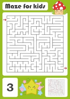 Ein quadratisches labyrinth.